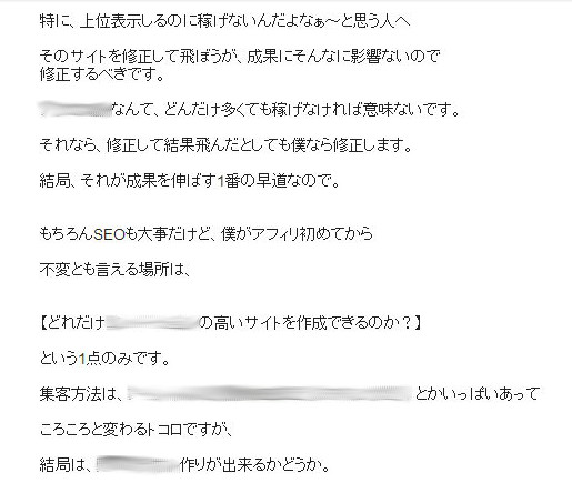 af-mail